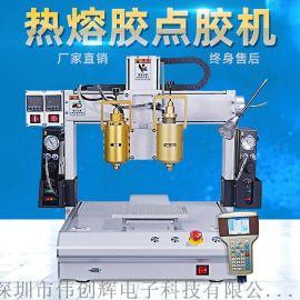 pur热熔胶点胶机 硅胶自动点胶 30ml针筒点胶