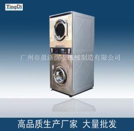 投币式洗衣机 商用洗衣机 刷卡式洗衣机 烘干机 自助式洗衣设备厂家