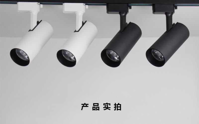 LED軌道燈 客廳背景牆射燈 過道導軌燈