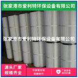江蘇廠家直銷 長濾芯聚酯覆膜濾芯