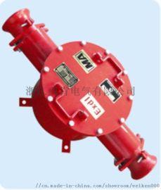 BHG2-400/10-2G矿用高压电缆接线盒