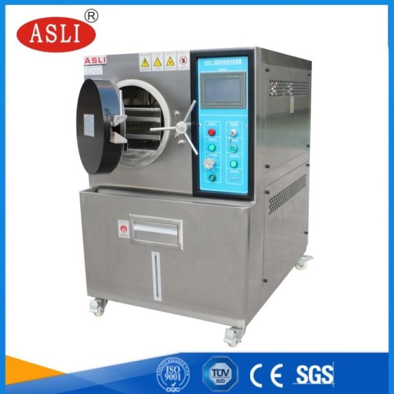 磁性材料IC器件HAST高压加速老化箱生产厂家