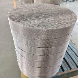 萍乡科隆BX500丝网波纹填料行业标准