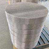萍鄉科隆BX500絲網波紋填料行業標準