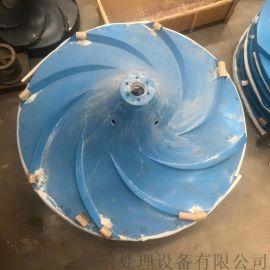 硝化池双曲面搅拌机 高效双曲面搅拌机