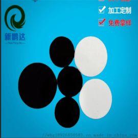 导电橡胶 橡胶垫 导电硅胶垫片 圆垫片