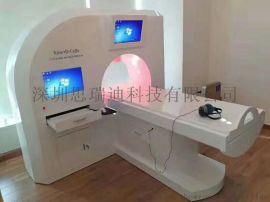 9dCELL检测仪 9d非线性健康管理系统