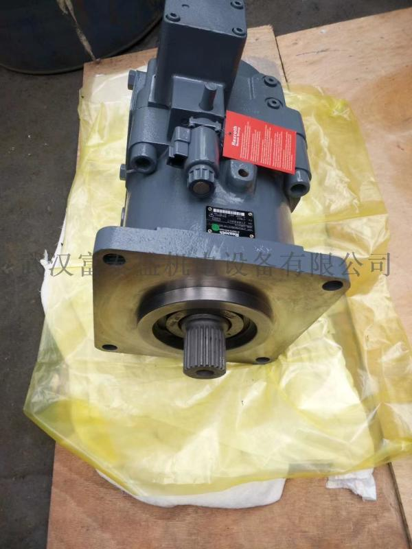 【供应】A7VO28DRG/61R-PPB01液压泵