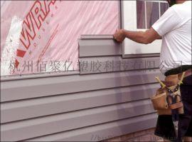 轻钢别墅PVC板外墙改造板仿木纹干挂防水扣板户外板