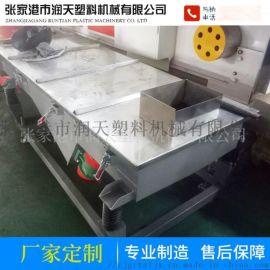 厂家供应长方形冲孔振动筛选机 棵柆振动筛 直线振动筛振动筛选机