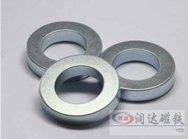广东强力磁铁钕铁硼厂家直销