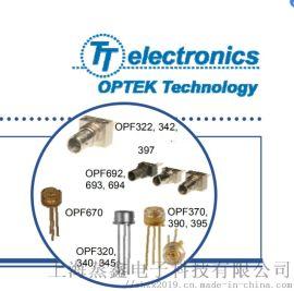 OPF320、340光电元器件