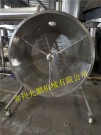 高效沸腾干燥机-原理-特点技术参数