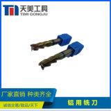 硬質合金銑刀 3刃鋁用銑刀 七彩塗層 支持非標訂製