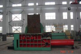 铸钢削打块机 全自动废金属打包机YD-200