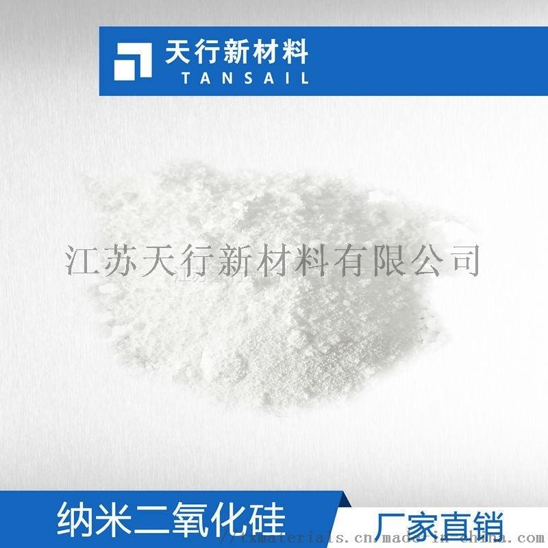 纺织浆料   纳米二氧化硅 替代PVA 耐磨 纳米SiO2