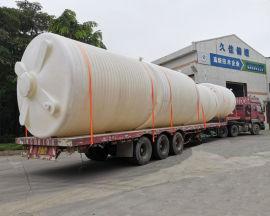 30吨漂水塑料储罐 次氯酸钠PE储罐