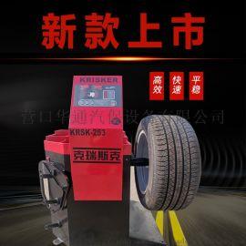 汽车轮胎动平衡机平衡测试仪汽修
