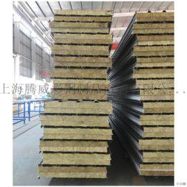 彩钢复合板 岩棉保温板