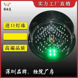 深圳廠家直銷200型跑馬式洗車設備紅叉綠箭燈筒