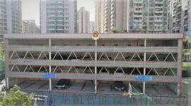 四层升降横移式立体车库_深圳市龙笛智能设备有限公司