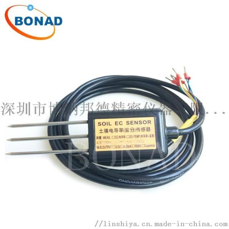 MEC10土壤水分温度电导率传感器,RS485输出