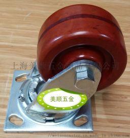 厂家供应美顺4寸300度耐高温万向脚轮