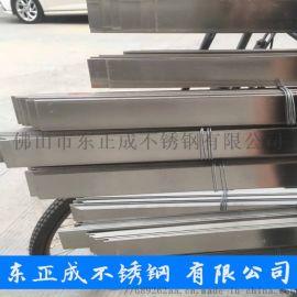 广州不锈钢角仔厂家,304不锈钢角仔