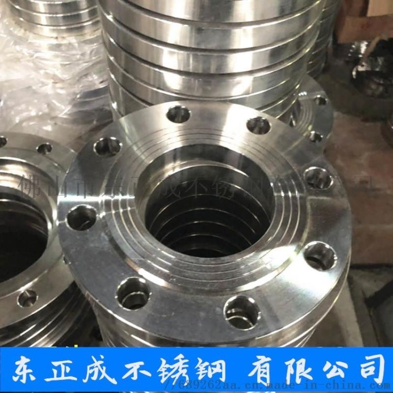 河南不锈钢法兰厂家,供应310S耐高温法兰
