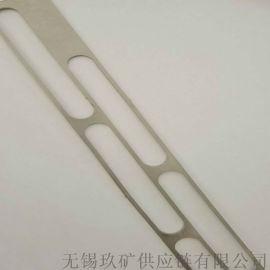 304镂空钢带 工厂直销 镂空304不锈钢带