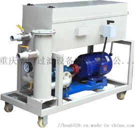 LY系列板框式滤油机