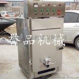 商超電加熱糖薰機器-紅腸糖薰爐現貨-香腸煙燻設備