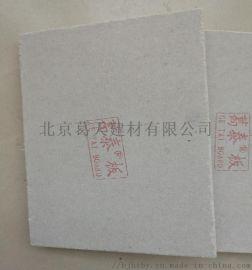 9mmFC纤维水泥加压板