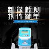 青島一體外夾式 插入式 管段式超聲波流量計;