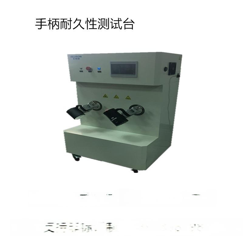 电源线摇摆试验机 QX-DL035A