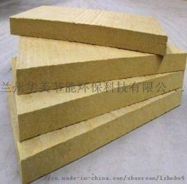 供甘肃张掖岩棉板和武威防火保温板供应商