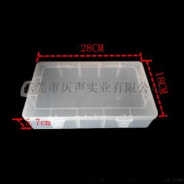 ZS-212-1环保透明PP收纳盒化妆盒五金配件盒