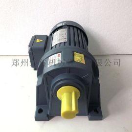 卧式电机减速机 一体机 卧式齿轮减速电机 厂