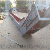 爬坡式鏈板輸送機 皮帶輸送機  傾角 六九重工 鏈