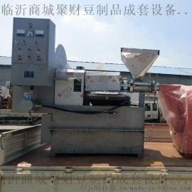 沈阳全自动大豆榨油机厂家 新式数控型榨油机特点