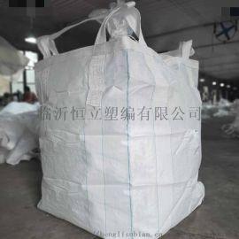 烟台吨包pp集装袋塑料编织袋太空袋桥梁预压