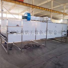 网带式食品烘干机 海米干燥设备工厂直售
