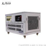 25千瓦静音汽油发电机