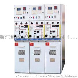 乐清配电柜 HXGN-12环网柜 温州高压开关柜