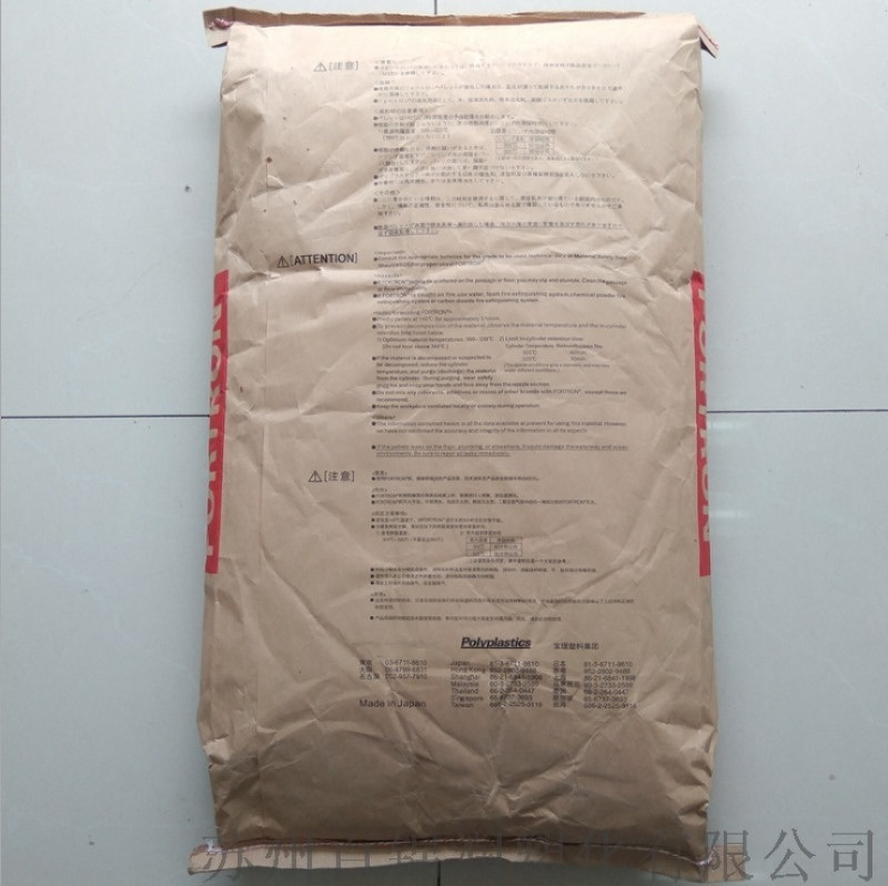 PPS日本宝理6165A6 HD9100 增韧级 抗UV