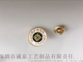商人節日徽章,企業年會胸章定製,來圖設計年會徽章