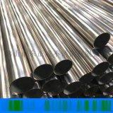 貴陽201不鏽鋼焊管廠家,光面不鏽鋼焊管規格表
