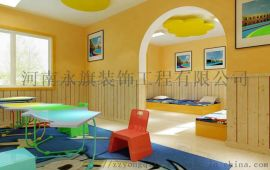 郑州幼儿园装修设计-幼儿园装修安全问题一定不能忽视