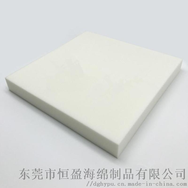 聚氨脂記憶綿 坐墊記憶綿 記憶海綿廠