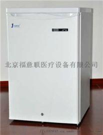 醫療低溫冷凍櫃